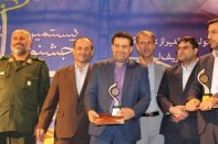 کسب رتبه برتر چهارمحال وبختیاری در جشنواره شهید رجایی