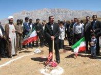 آغازعملیات ساخت یک باب فضای آموزشی مشارکتی در شهر آلونی استان چهارمحال و بختیاری